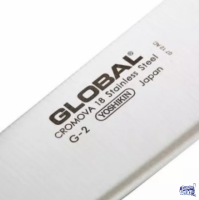 Cuchillo Global G-2 Nuevos 100% original