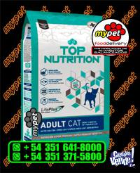TOP NUTRITION - GATOS ADULTOS