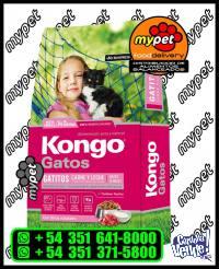 KONGO NATURAL GATITOS - CARNE & LECHE
