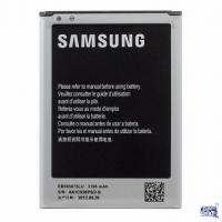 Bateria Samsung Galaxy Note 2 N7100 Triple A Calidad Origina